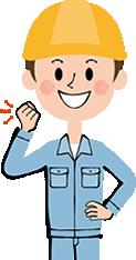 集塵機メンテナンスのことならパワークリエイトにお任せください!!